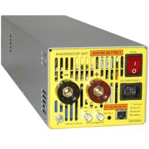 измеритель аккумуляторов и аккумуляторных батарей АСК150.24.1750.1
